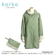 korko レインコート